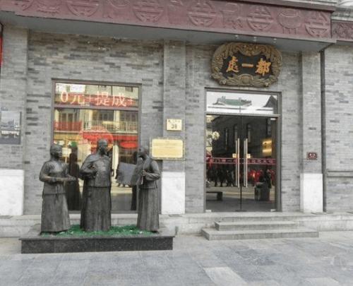 北京レストランシューマイ