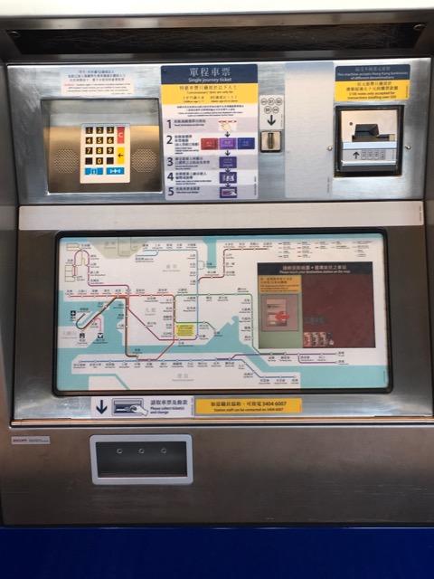 香港地下鉄券売機画面