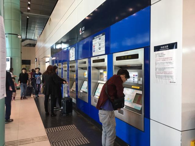 香港地下鉄チケット券売機
