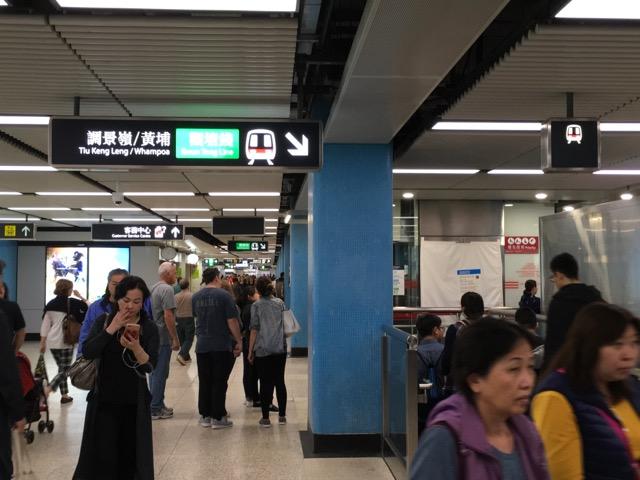 香港地下鉄ホーム