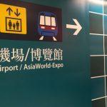 香港空港線