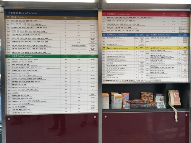 香港空港バス時刻表