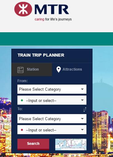 香港地下鉄料金計算