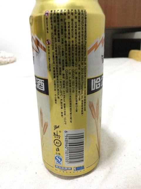 ハルピンビール金