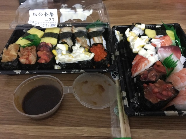 中国式握り寿司