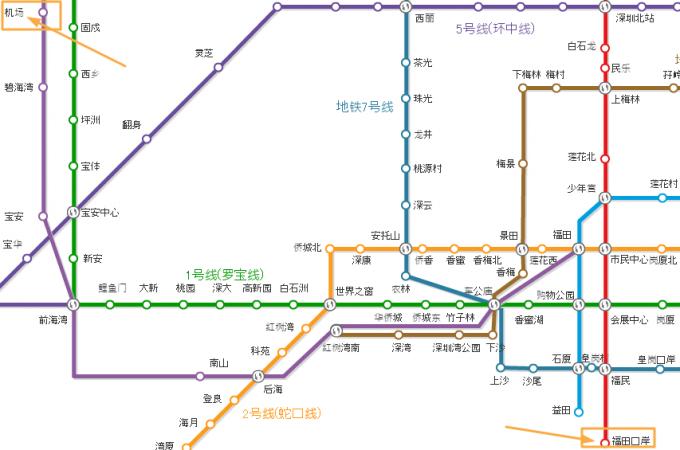 shinsentohongkong (1)