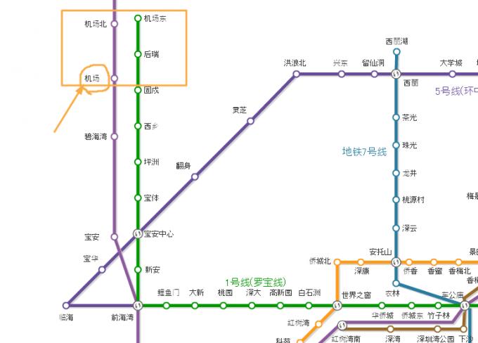 深セン空港付近の地下鉄路線図
