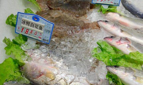 深センスーパー海鮮売り場